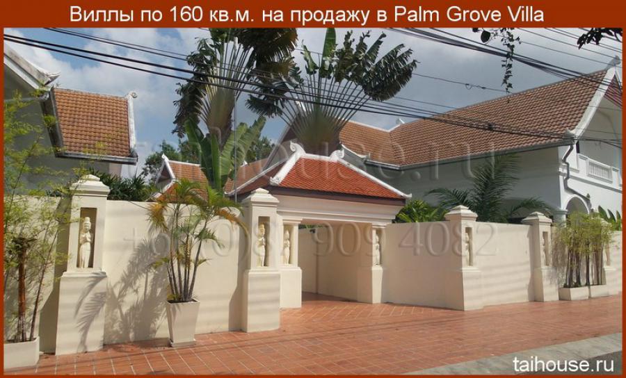 Продажа недвижимости в греции на побережье