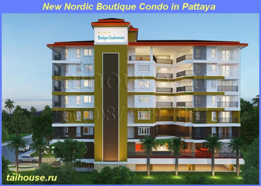 New Nordic Boutique condo
